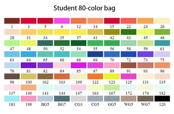 학생 80 색 가방