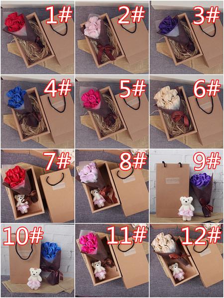 Мыло цветок душистый цветок розы туалетное мыло цветы с Тедди 7 шт. Набор многоцветный свадьба украсить День Святого Валентина подарок