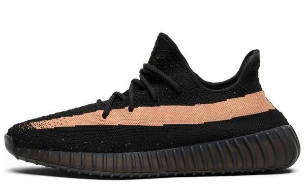Black / Coppery stripe