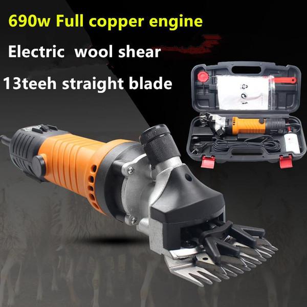 2016 Professional ELECTRIC 690W 13 Teeth Sheep Shears Electric Sheep Clippers110V/220-240V Electric Sheep Shearing Machines 20170107# 201701