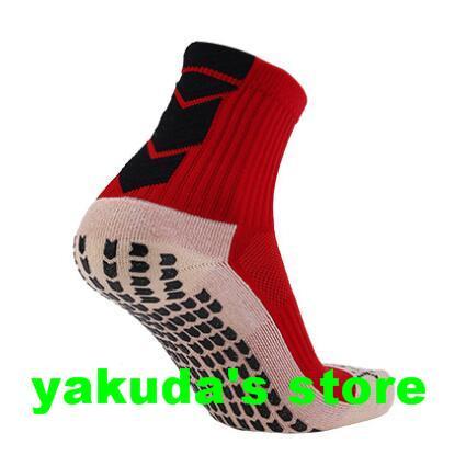 sock 03