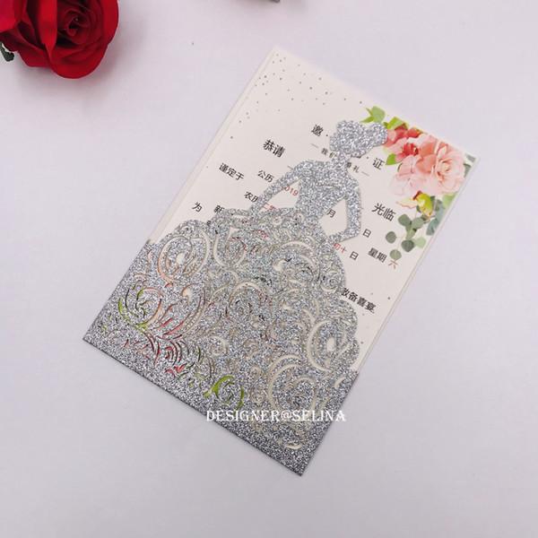 Hot Sale Silver Glitter Laser Cut Quinceanera Invitations Rose Crown Princess Invitation, Sweet 15 Invite Bridal Shower Cards