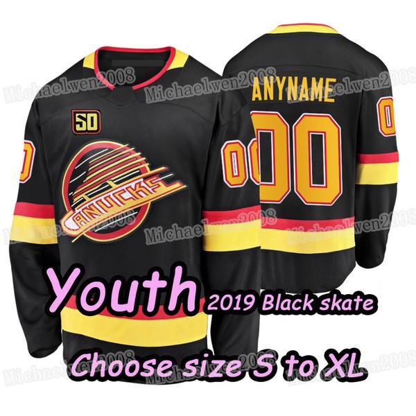 Молодежный 2019 черный скейт