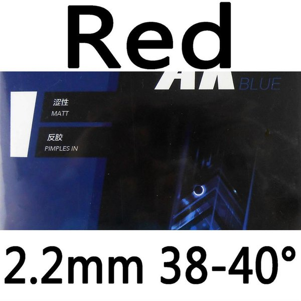 Red 2.2mm H38-40