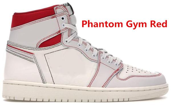 Phantom Gym Rouge