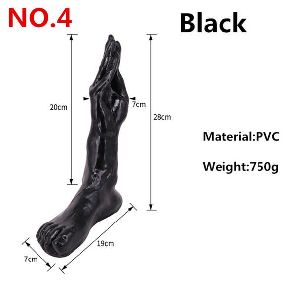 NO 4 Black