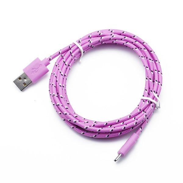 الوردي مايكرو USB
