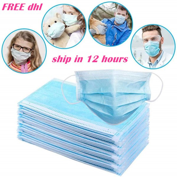 in stock dhl 200 pcs disposable face masks thick 3-layer masks with earloops for salon home use comfortable dust-proof mask
