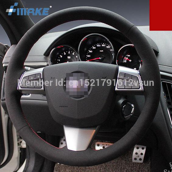 For Cadillac CTS-V High Quality Hand-stitched Anti-Slip Black Suede Red Thread DIY Steering Wheel Cover