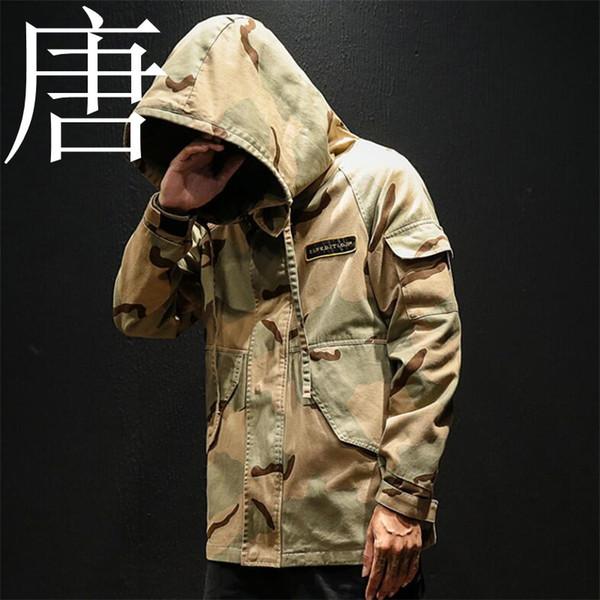Japon Hommes Camouflage Veste 2019 Nouvelle Marque Armée Tactique Vêtements Multicam Mâle Camouflage Camouflage Coupe-Vent De Mode Veste 5XL