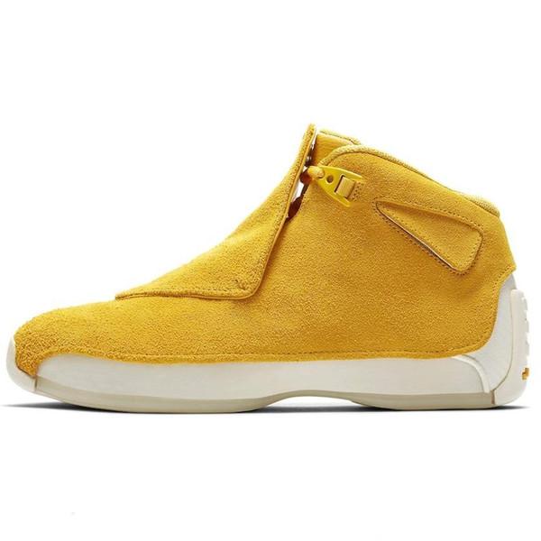 Желтая замша