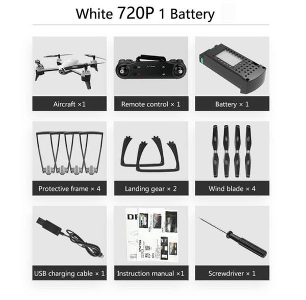 720P White *1 Baterry