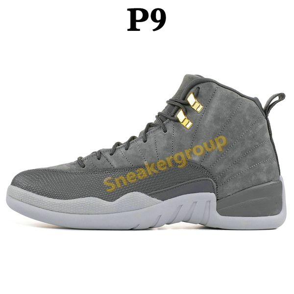 P9-Темно-Серый