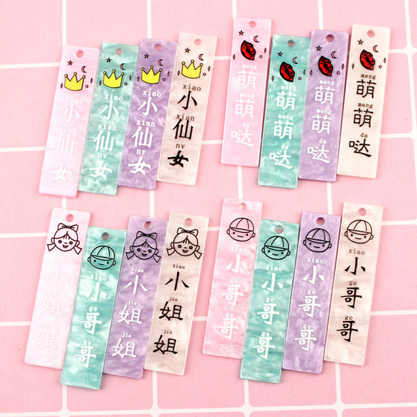 Mix 100pcs Plastic Chinese character charms Acrylic pendants Miss Sisters resin Fairy Keys Links Acrylic Patches Diy Mobile jewelry Material