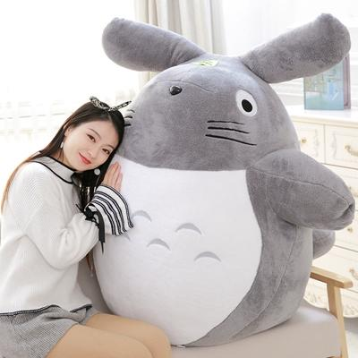 Classic Mouth Totoro