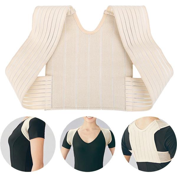 Schmerzlinderung Huckepack-Rückenstütze Gesundheit Verhindert Slouching Belt Office-Haltung Korrektor Schulter Hosenträger Erwachsene Buckel # 593977
