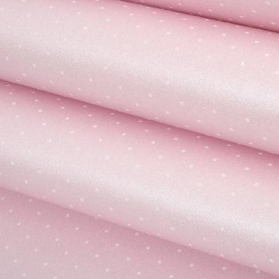 핑크 퍼플