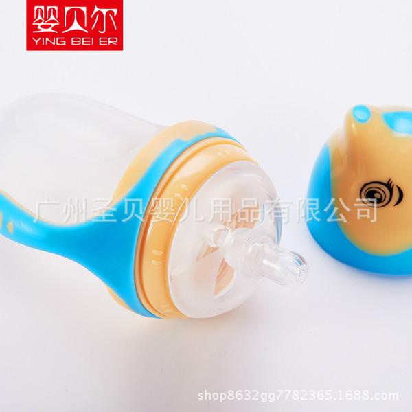 Silica gel wide mouth milk bottle dolphin whole silica gel anti - fall breast milk real feeling milk bottle 240ML