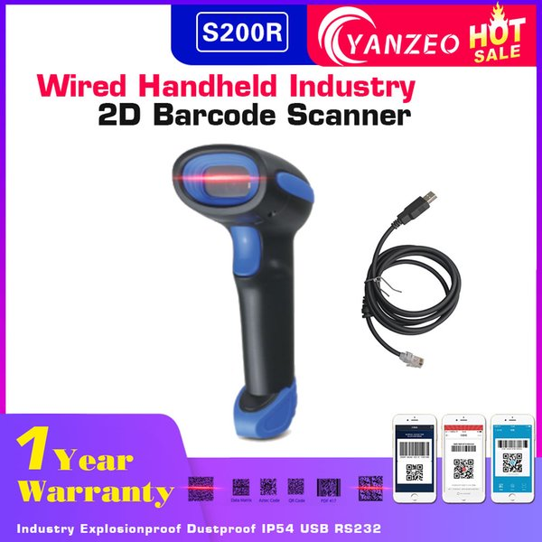 Yanzeo S200R Wired Industry High Definition Laser Explosionproof Dustproof IP54 USB RS232 2D Barcode Scanner