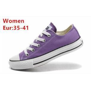 фиолетовый низкий
