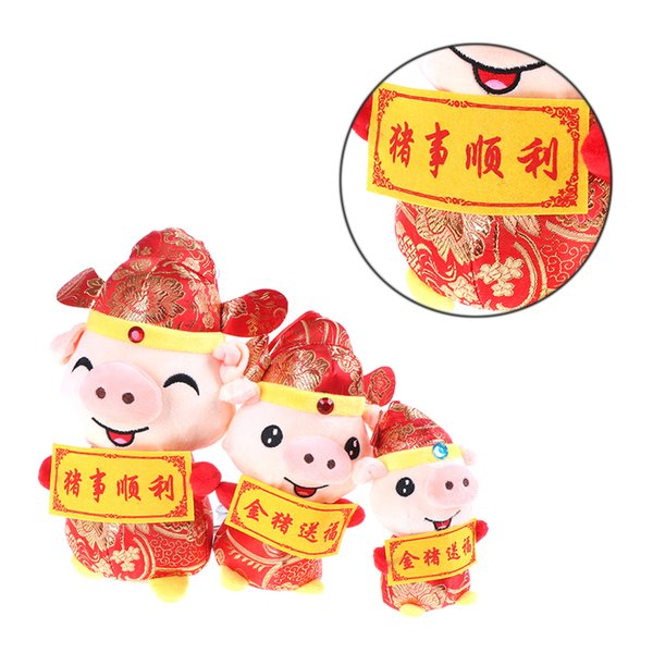 Cute Tangsuit Pig Plush Toy Stuffed Animals Super Soft Red Piggy Festive Piglet Dolls China 2019 New Year Gifts 16/22/27/32cm