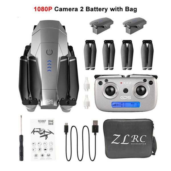 1080P 2Battery حقيبة