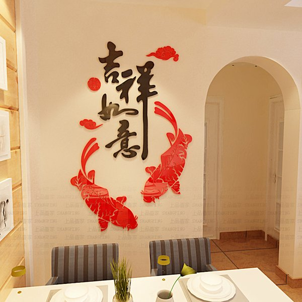Acheter Style Chinois Riche Poisson 3D Acrylique Miroir Stickers Muraux  Entrée TV DIY Art Décoration Murale Dinner Room Stickers DIY De $32.69 Du  ...