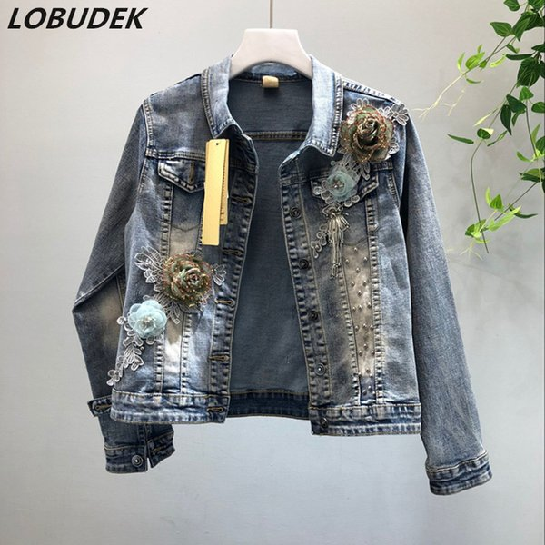 48a2df80b Wholesale Spring Women Flowers Appliques Jean Jacket Beading Denim Coat  Female Autumn Light Blue Slim Denim Outerwear Casual Clothing 2019 Sports  ...