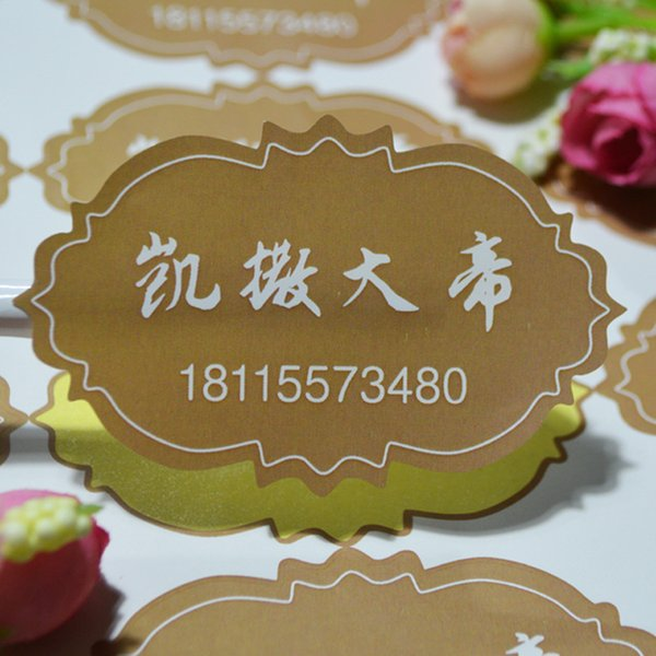 Custom PVC die-cutting adhesive label sticker label printing irregular color label high quality adhesive sticker from China supplier