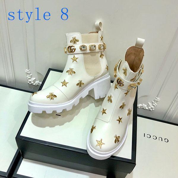 Style-8