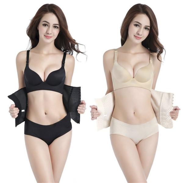 Body Beauty Trainer Hollow Out Abdomen posparto Cinturón adelgazante Vientre Shaper Body Transpirable Sweet Sweat Corset Banda de cintura delgada