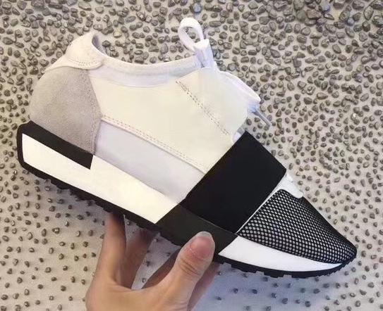 Weiß / Schwarz Mesh