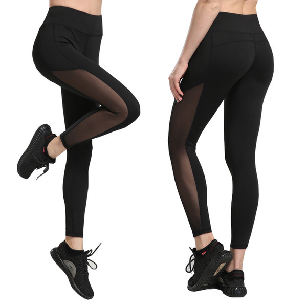 Legging sport de course pour femme taille haute unie Yoga jeans d'entraînement