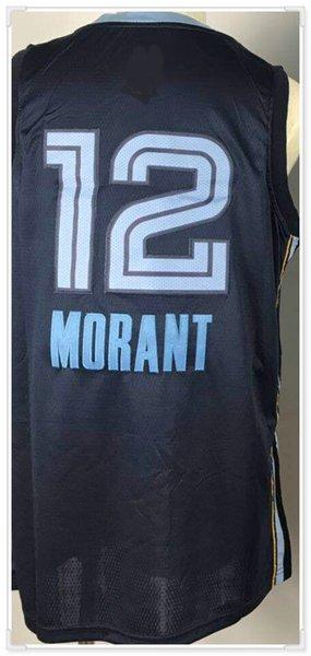 Memphis #Ja 12 Morant -black