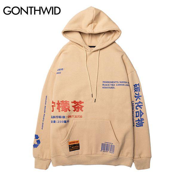 Gonthwid Lemon Tea Printed Fleece Pullover Hoodies Men/women Casual Hooded Streetwear Sweatshirts Hip Hop Harajuku Male Tops C19040401
