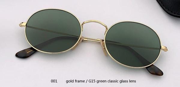 001 الذهب / G15 الكلاسيكية الأخضر عدسة زجاجية