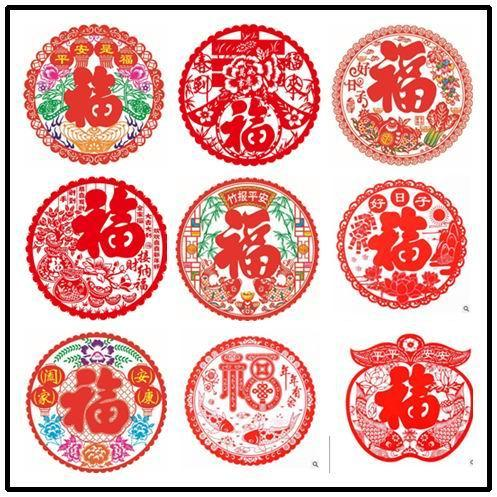 paper-cut Spring Festival Fu static stickers glass window paste home wall sticker shopping mall party new year decoration