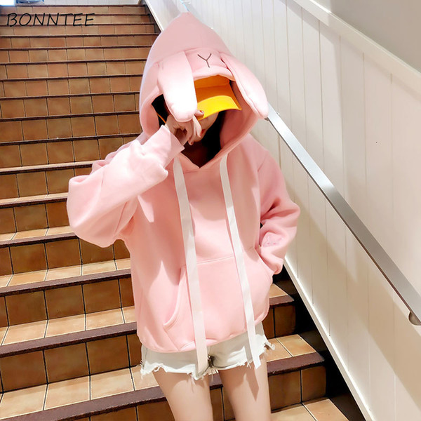 Hoodies Women Kawaii Fashion Simple Lovely Korean Style Long Sleeve Womens Clothing Soft Hooded Thickening Autumn Leisure Loose SH190911