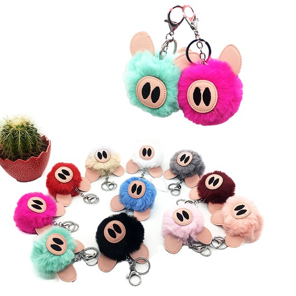 Cute Plush Pig Keyrings Toys Animal Stuffed Keychain Handbag Car Cellphone Pendant Doll Decoration Party Gift