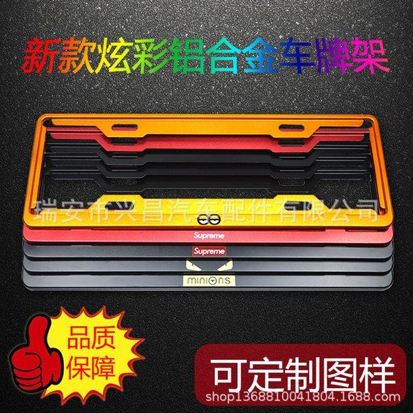 Auto pai jia Kuang della struttura del piatto Shelf targa di immatricolazione nuove regole del traffico 2018 universale di personalità Modifica Targa Box Cover