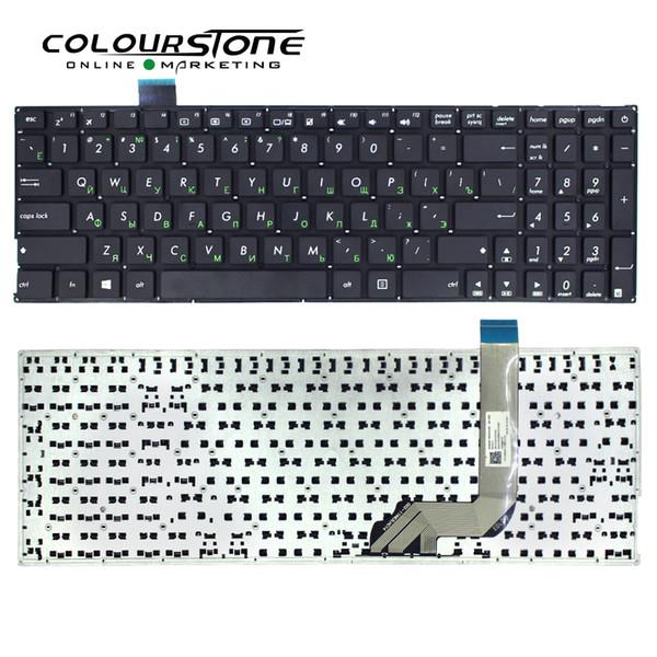 X542 RU laptop keyboard For ASUS X542BA X542 X542B X542U X542UR X542UQR X542UN X542UF X542UA X542UQ russian notebook keyboard