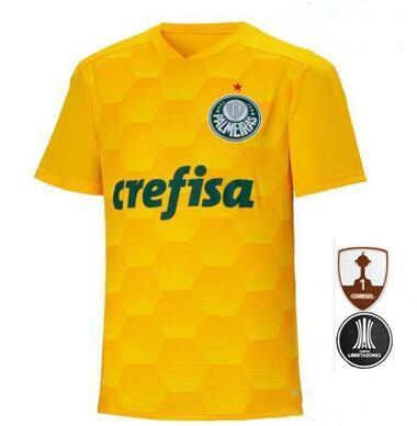 Amarillo Libertador Copa 1 veces