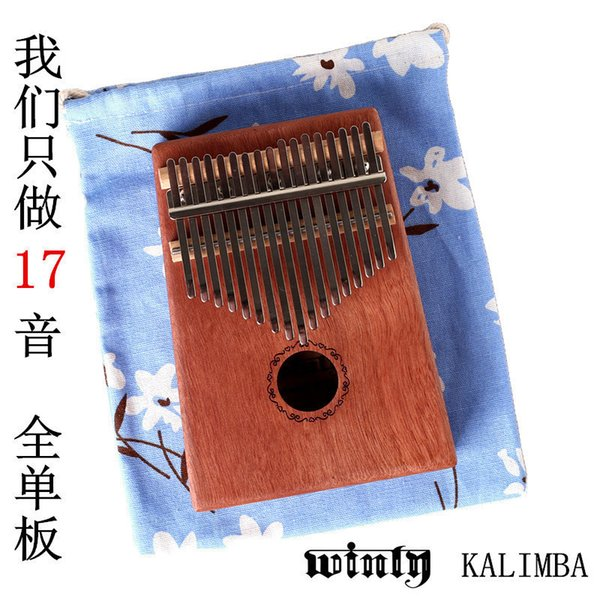 Crazy2019 17 Sound Thumb Musical Instrument Kalimba Blossom Core Full Single Finger Piano
