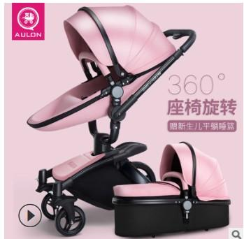 China Cochecito rosado