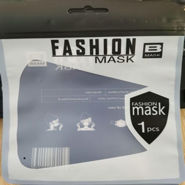 nenhuma máscara única saco para adulto