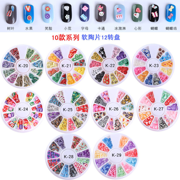 top popular Danceyi 12 Color Box Nails Art decorations Soft Pottery Fruit Chip Nail Paste Nail Art Decorations Charms ae007 2019