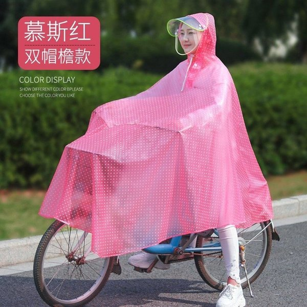 bicycle [pink] double brim detachable_3X