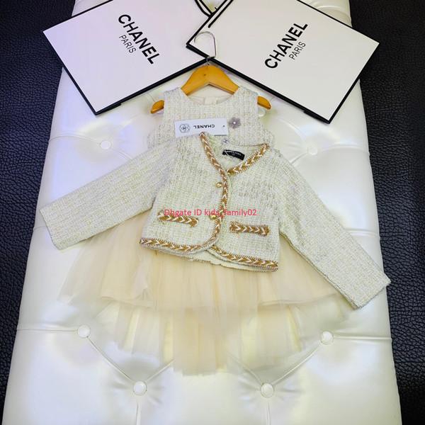 Девушка куртка комплект детская дизайнерская одежда композитная ткань куртка + сетка шить юбка жилет 2шт подкладка хлопка осень комплект жилет юбка