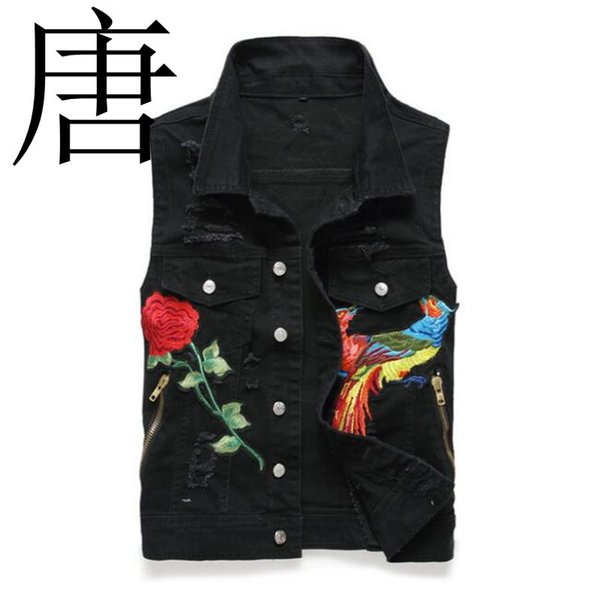 Tang cool 2019 Men's Punk Rock Jeans Blue Jeans vest Black Phoenix Embroidered Men's Motorcycle Jacket Sleeveless vest