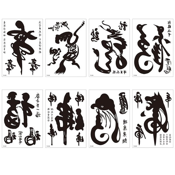 Acheter 6 Pièces Set Petit Bras De Fleur Temporaire Autocollants De Tatouage Imperméable à L Eau Calligraphie Chinoise Pour Femmes Hommes Corps Art